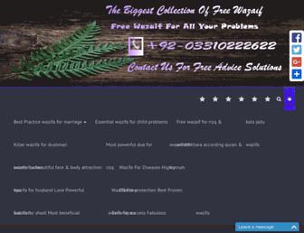 wazaifonline.com screenshot