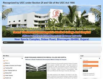 svhmc.org screenshot