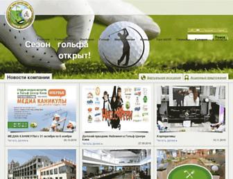 Main page screenshot of golf-center.com.ua