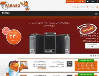 Thumbshot of Faraso.org