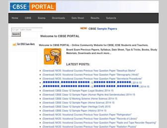 cbseportal.com screenshot