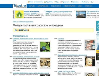 60ce8d48f74a58fe5cbe33dbca3be1c180f85de1.jpg?uri=reports.travel