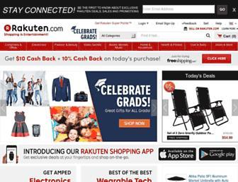 rakuten.com screenshot