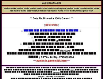 madhurmatka.org screenshot