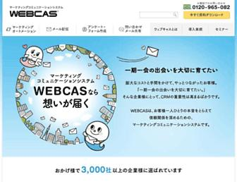 60e898a6f47d393334a49369e5919b1d3526cfd5.jpg?uri=webcas.azia