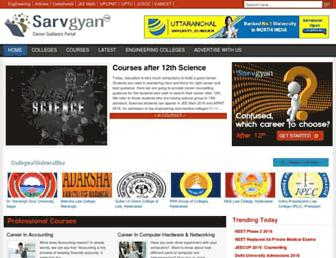 sarvgyan.com screenshot