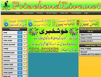 prizebondlive.net screenshot