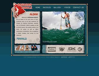 611756ec3071ed87d199a63d33a999573f331e67.jpg?uri=hawaiianpaddle