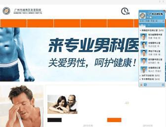 Thumbshot of 28296666.com