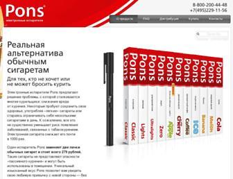 Main page screenshot of pons.ru
