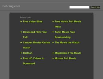 bubrang.com screenshot