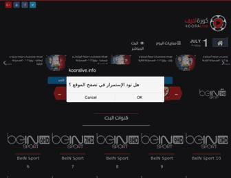 kooralive.info screenshot