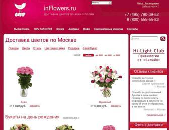 6157756f6abfe94b61d18d67c74df600b51c94f6.jpg?uri=inflowers