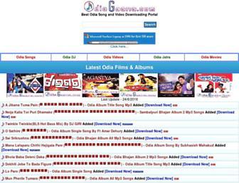odiagaana.com screenshot