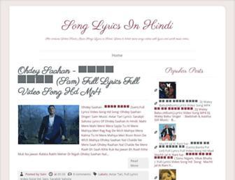 songlyricshindi.blogspot.com screenshot