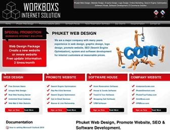 workboxs.com screenshot