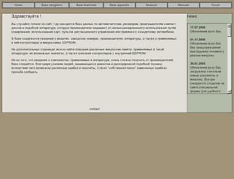 codedradio.info screenshot