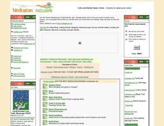 Main page screenshot of hindustan.net