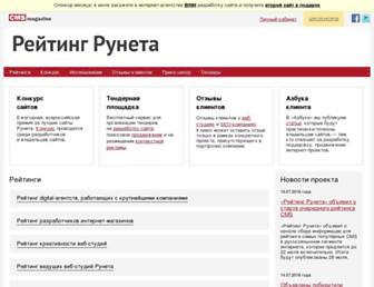 ratingruneta.ru screenshot