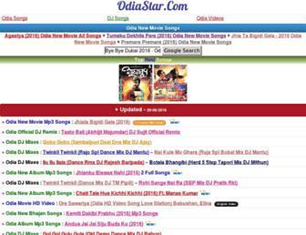 odiastar.com screenshot