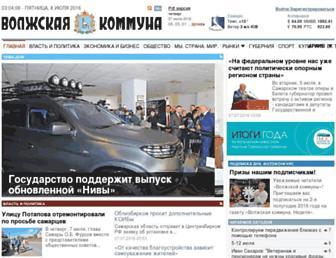 Thumbshot of Vkonline.ru