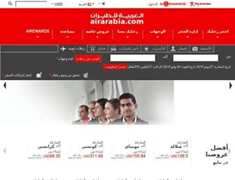 Thumbshot of Airarabia.com