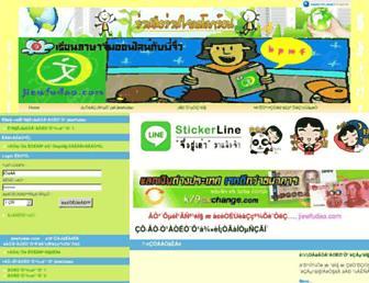 Thumbshot of Jiewfudao.com