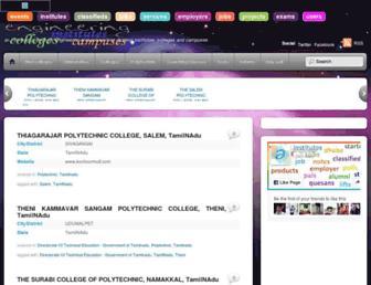 institutes.angineer.com screenshot