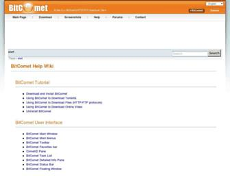 wiki.bitcomet.com screenshot
