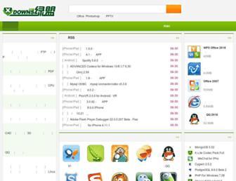 xdowns.com screenshot