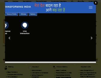 financialservices.gov.in screenshot