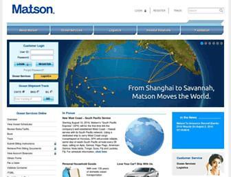 matson.com screenshot