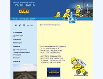 6236c032ada061a057a72e96cd029c251ed557fb.jpg?uri=trans-nafta