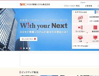 slcs.co.jp screenshot