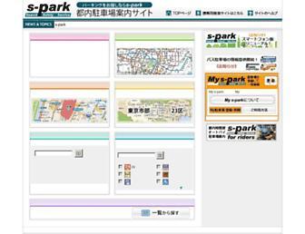 6247cfc35fed475c11be345117f267ac58f9a85f.jpg?uri=s-park