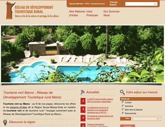 6249eaa0c23dc9b84572acff6edaa886880d30f7.jpg?uri=maroc-tourisme-rural