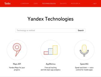 tech.yandex.com screenshot