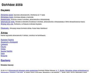 624fa25f439ab19d391de7c496f942c1f8258fc0.jpg?uri=russiancity