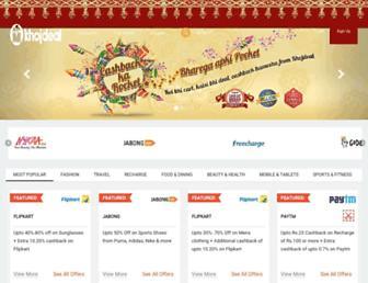 khojdeal.com screenshot