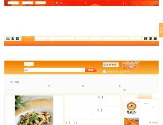 Thumbshot of 168food.com.cn
