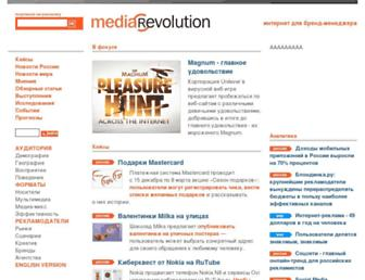 Main page screenshot of mediarevolution.ru