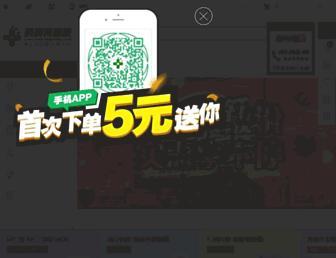 6268a134f153146842f3a5fc0b2bebcb841fe782.jpg?uri=yaofangwang