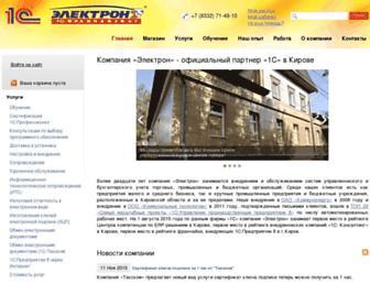 Main page screenshot of electron.ru