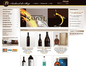 Main page screenshot of aniland-shop.de