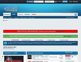 worldhack.net screenshot