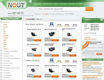 Main page screenshot of nout.ua