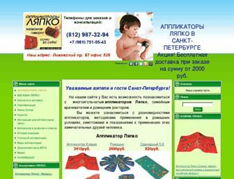 6297d726cf6895111983a6fede563cb78dd2b932.jpg?uri=argo-mag.spb