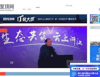 Main page screenshot of soft.zdnet.com.cn