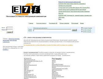 Main page screenshot of e7e.ru