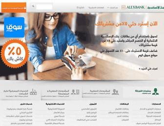 Thumbshot of Alexbank.com